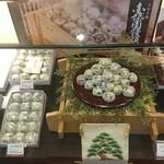 Kinchouensouhonke - 金蝶園饅頭