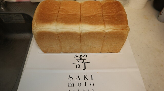 水戸 食パン も さき と