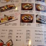 13934967 - お寿司