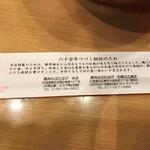 139342608 - 201023金 北海道 豚丼のぶたはげ本店 60年続く秘伝のたれの紹介