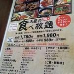 13935289 - ●お昼の食べ放題メニュー●