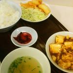 蓬珉軒 - 麻婆豆腐とイカフライのサービス定食