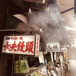 中村屋羊羹店 - 店頭の雰囲気が好きです