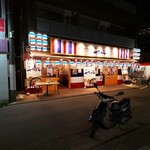 タイ酒場 サラパオ -