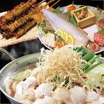串焼き 地魚 旨飯 周南Diningぜん -