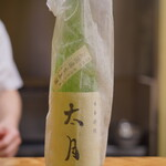 日本料理 太月 - オリジナルの日本酒