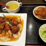 孫悟空 - 酢豚