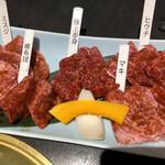 焼肉と精肉のひら山 - 料理写真: