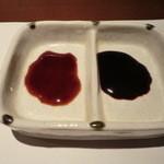 13937196 - 2種類の醤油