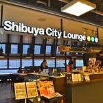 渋谷シティラウンジ -