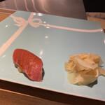 Kitashinchisushitsuu - いきなり中トロ!?.
