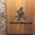 オステリア ボッカーノ -