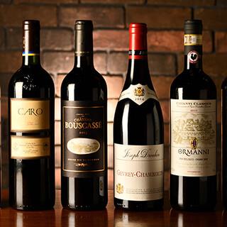 世界各国のこだわりワインは約50種類!4620円〜