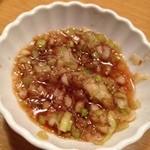 焼肉きんぐ - 和風おろし生姜食べる焼き肉のタレ~