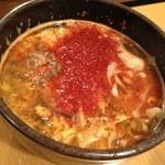 焼肉きんぐ - コラーゲンカルビスープ(4辛)