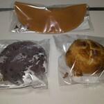 五勝手屋本舗 - 料理写真:購入品、上から時計回りに「中花饅頭」「ハロウィンパイ」「古代大福(生地のもち米に古代米を練り込んで搗いた大福餅)」