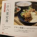 yakitoritowainkasshi-wa -