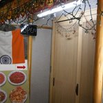 Shanti インド料理レストラン - 和風な感じの入口でした。
