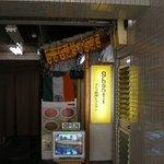 Shanti インド料理レストラン - ビルの1Fですが奥まっているので薄暗いです。