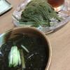 海鮮味処 亀吉 - 料理写真: