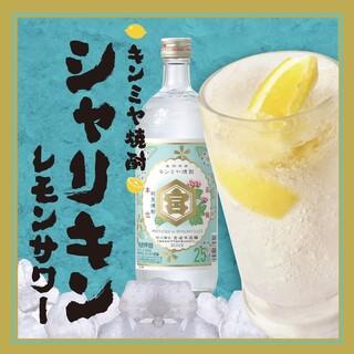【飲み物】焼き鳥に合う「キンミヤ焼酎」