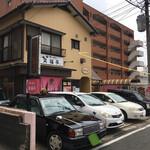 笑福亭 - 専用駐車場はお店の前に3台 1台は同店の