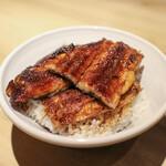 昼だけうなぎ家 - 料理写真:鰻丼 ぽんはん(鰻1尾半)☆