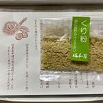 伝統銘菓 佐和家 - 料理写真:中