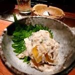 Isoichi - 柿の白和え