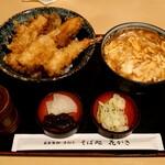 花がき - 天丼うどんセット(税込1045円)