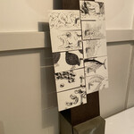 Installation Table ENSO L'asymetrie du calme - コレがメニュー^_^