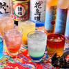 てぃだの花 - ドリンク写真:ドリンク画像 南国風カクテル・泡盛・沖縄フルーツワイン等豊富にそろってまうす‼
