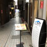 中華そば トリコ - 店舗への路地入口