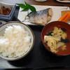 タカラ亭 - 料理写真:焼き魚定食 竹