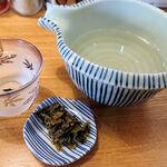 Matsuna - 四季桜 秋桜akira 純米吟醸無濾過原酒 辛口