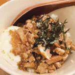 menyafururu - 温玉オニオンチャーシュー丼