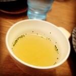 ネオジパング - スープ