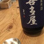 酒場劇場 せんべろロケット 駅東製作所 - 喜多屋 福岡 八女市 (*´-`) 日本酒