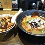 一政 - 『担々麺』と『麻婆丼(小)』