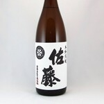 博多野菜巻き串・出汁しゃぶ 獅子丸 -