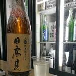 やまちゃん 日本酒セルフ飲み放題 - セルフでお酒