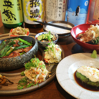 京都の食でおもてなし