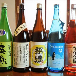 京都を満喫できる日本酒のラインナップ
