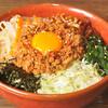 つけ麺処つぼや - 料理写真:つぼや 和え麺