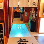 函館海鮮居酒屋 新久 - 店舗前
