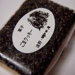 中村屋 - ゴマクッキー