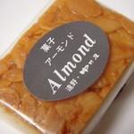 中村屋 - アーモンドクッキー