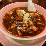 チャイナRai 中国料理 - 麻婆湯麺
