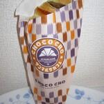 サンマルクカフェ - 2020年の「ほうじ茶チョコクロ」194円