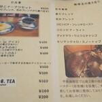 139476512 - 店内メニュー